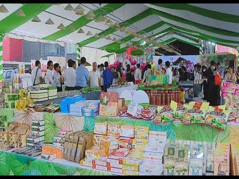 Thông tin Hội chợ Công thương khu vực Phía Bắc – Nam Định năm 2020
