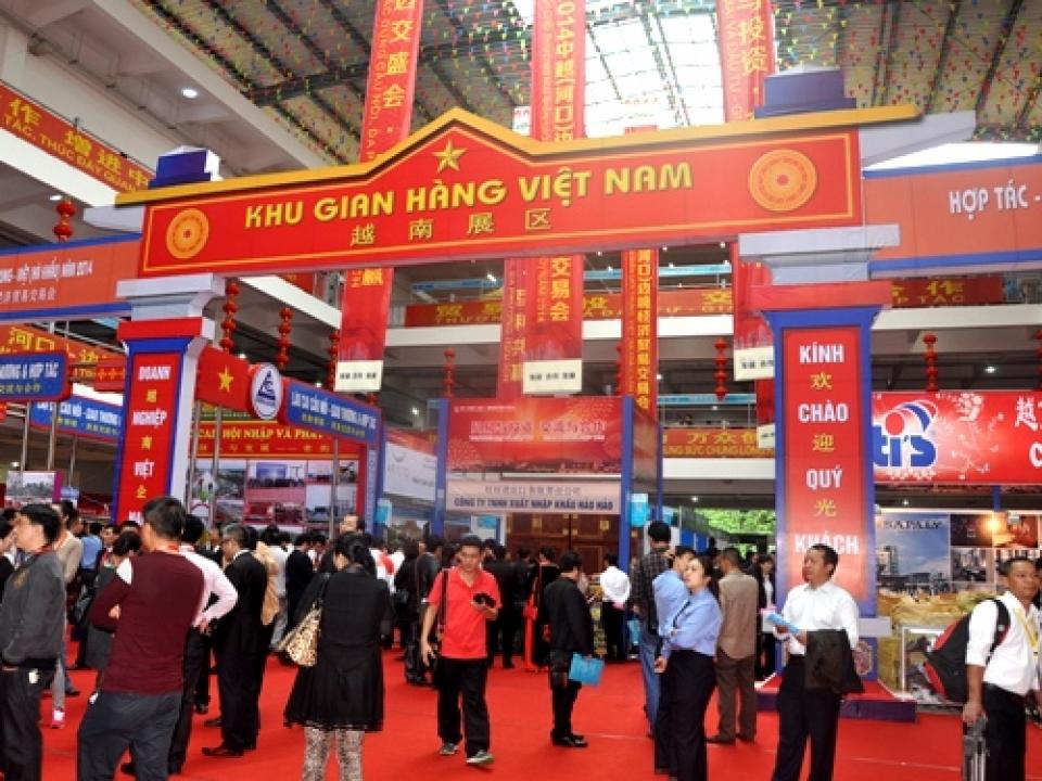 Thông tin Hội chợ Kinh tế thương mại Biên giới Trung – Việt (Hà Khẩu) lần thứ 20, năm 2020