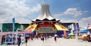 Mời tham gia Hội chợ thương mại Trung Quốc - ASEAN lần thứ 18 (CAEXPO 2021)
